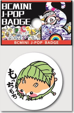 66316 HAMSTER MOCHI BADGE-DISCONTINUED