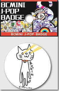 66317 LASER EYES CAT BADGE-12