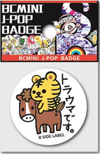 Load image into Gallery viewer, 66318 TIGER HORSE BADGE-12