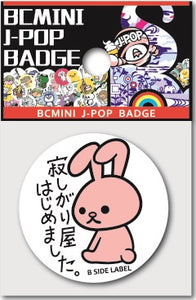 66320 RABBIT BADGE-12