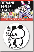 Load image into Gallery viewer, 66321 PANDA BADGE-12