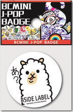 Load image into Gallery viewer, 66322 LLAMA BADGE-12