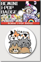 Load image into Gallery viewer, 66325 CATS BADGE-DISCONTINUED
