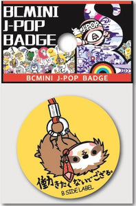 66328 SLOTH BADGE-12