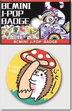 Load image into Gallery viewer, 66330 MUSHROOM HEDGEHOG BADGE-DISCONTINUED