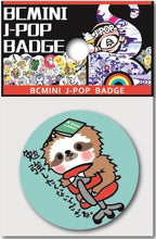 Load image into Gallery viewer, 66331 OFFICE SLOTH BADGE-12