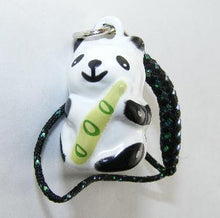 Load image into Gallery viewer, 70556 PANDA BELL-10