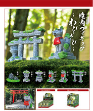 Load image into Gallery viewer, 70729 WABI SABI ZEN SHRINE BLIND BOX-10