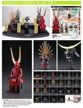 Load image into Gallery viewer, 70730 SAMURAI ARMOUR BLIND BOX-8