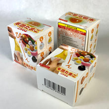 Load image into Gallery viewer, 70739 CHICKEN EGG GUMMY BLIND BOX-16