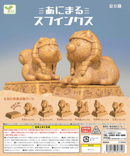 Load image into Gallery viewer, 70801 SPHINX ANIMALS CAPSULE-6