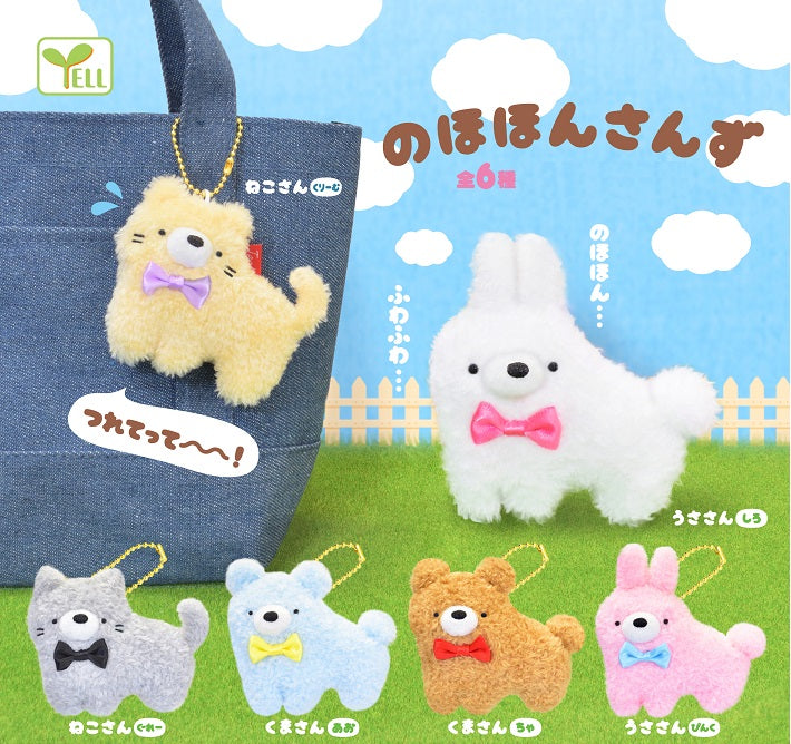 70835 MINI ANIMAL PLUSH CAPSULE-6