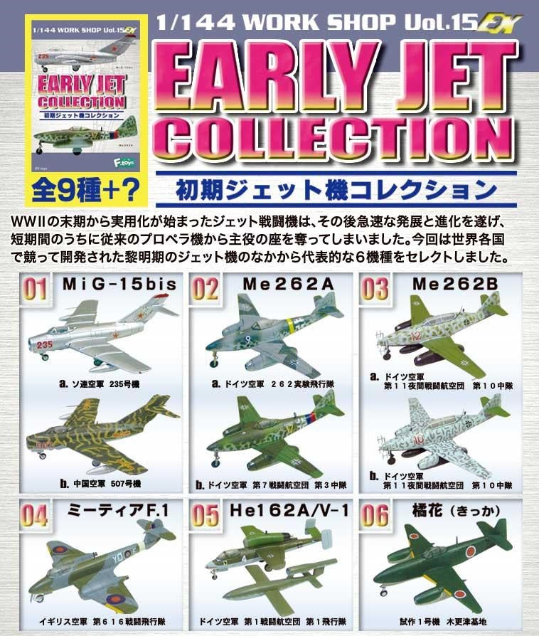 71106  F-TOYS EARLY JETS-10