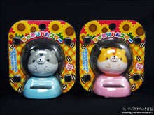 Load image into Gallery viewer, 72108 SOLAR DANCING HAMSTER-6