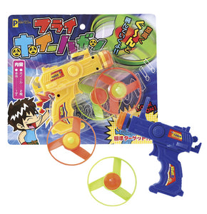 07340 FLY WHEEL SHOOTER-12