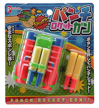 Load image into Gallery viewer, 07503 SOFT PUNCH ROCKET SHOOTER-12