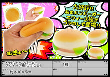 Load image into Gallery viewer, 83137 BIG HAMBURGER SQUISHY-Slow-4 inch-10