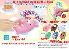 Load image into Gallery viewer, 63001 SLEEPING BUDDIES PLUSH-DISCONTINUED