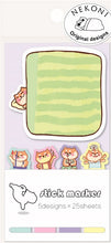 Load image into Gallery viewer, 85163 CAT IN BED STICKY NOTEPAD-10