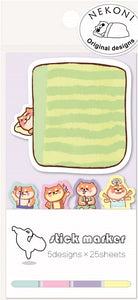 85163 CAT IN BED STICKY NOTEPAD-10