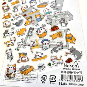 85350 CAT STICKER -10