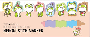 85375 FROG STICKY INDEX NOTES-10