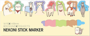 85378 LLAMA STICKY INDEX NOTES-10