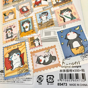 85473 DOG POST 3 NEKONI STICKERS -10
