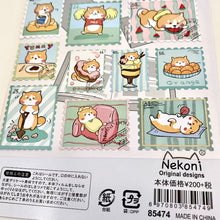 Load image into Gallery viewer, 85474 DOG POST 4 NEKONI STICKERS -10