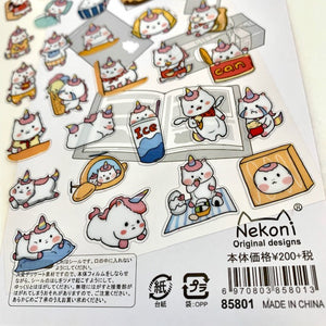 85801 Unicorn Gel Sticker-10
