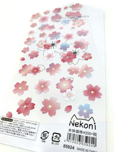 85924 SAKURA FLAT STICKERS.