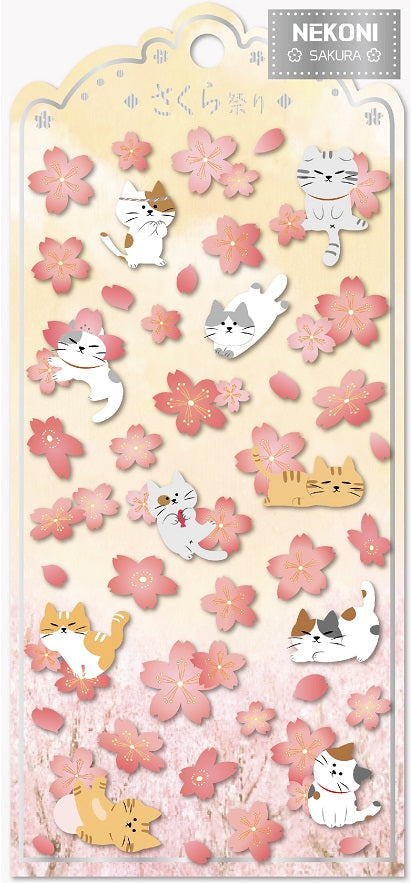 85925 SAKURA CAT FLAT STICKERS-10