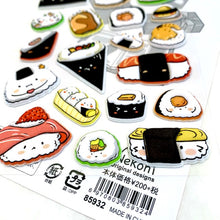 Load image into Gallery viewer, 85932 SUSHI PUFFY STICKERS-10
