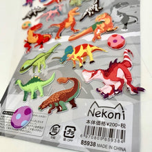 Load image into Gallery viewer, 85938 DINOSAURS PUFFY STICKERS-10