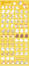 Load image into Gallery viewer, 85980 PUPPY TINY PUFFY STICKERS-10