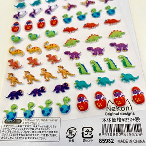85982 DINOSAUR TINY PUFFY STICKERS-10