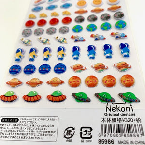 85986 SPACE TINY PUFFY STICKERS-10