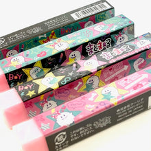 Load image into Gallery viewer, 95479 QLIA STICK ERASER-STAR-10 erasers