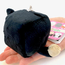 Load image into Gallery viewer, 63050 CUBE DOG Mini Plush Key Chain-10