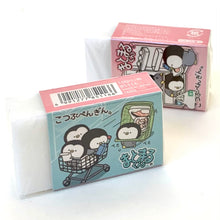 Load image into Gallery viewer, 85116 KAMIO PENGUIN ERASER-10