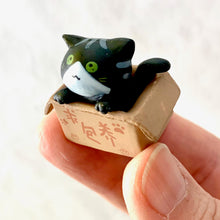 Load image into Gallery viewer, 70704 ADOPT A CAT FIGURINES-1 INCH-8