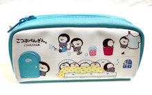 Load image into Gallery viewer, 85114 Kamio Penguin PENCIL BAG-DISCONTINUED