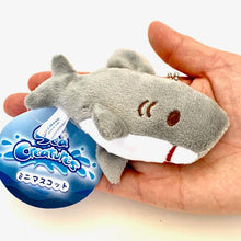 Load image into Gallery viewer, 63230 Sea Life Mini Plush Charms-10