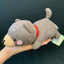 Load image into Gallery viewer, 63053 BABY SHIBA INU PLUSH-4