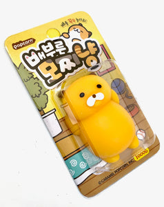 62203 BIG SLEEPY CAT GUMMY-16