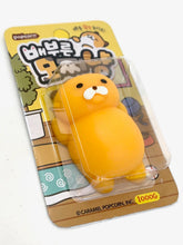 Load image into Gallery viewer, 62203 BIG SLEEPY CAT GUMMY-16