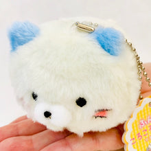 Load image into Gallery viewer, 63009 CAT KEY CHARM PLUSH-6