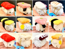 Load image into Gallery viewer, 63025 SUSHI ANIMAL PLUSH KEY CHARM-12