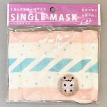 Load image into Gallery viewer, 221396 Hedgehog Face Masks Kamio-6