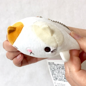 63061 YAMANI CALICO CAT MOCHI PLUSH KEYCHAIN-DISCONTINUED